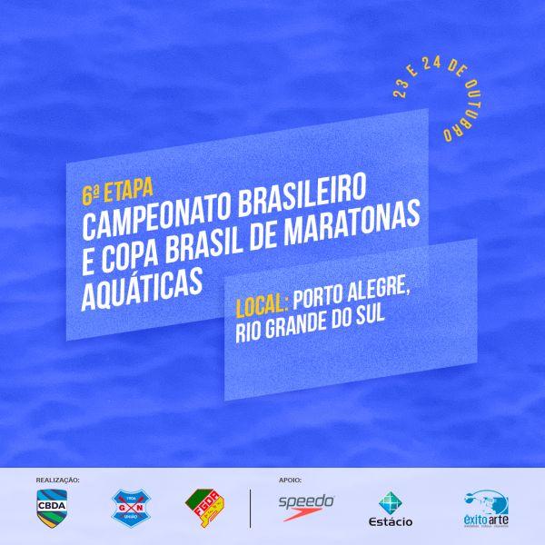Porto Alegre recebe 6ª etapa do Campeonato Brasileiro e Copa Brasil de Maratonas Aquáticas